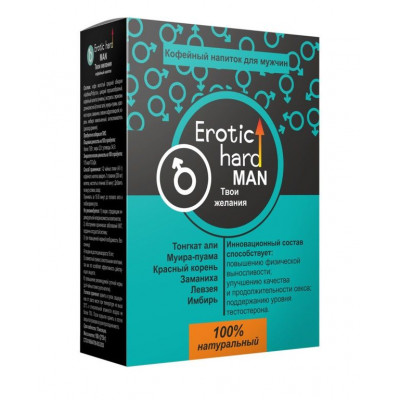 """Кофейный напиток для мужчин """"Erotic hard MAN - Твои желания"""" - 100 гр."""
